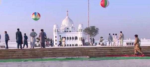 Kartarpur Corridor kartarpur Japan UK US sikh pilgrims Baba Guru Nanak sahibBaba Guru Nanak celebrations inauguration Kartarpur
