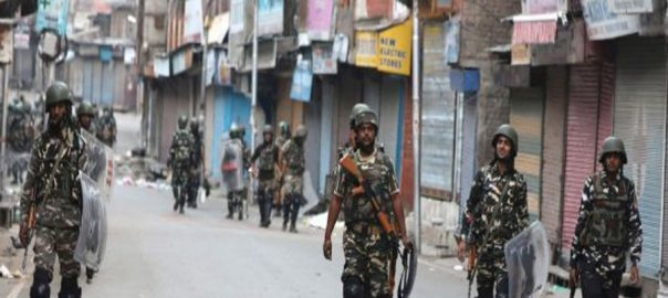 Indian, Indian troops, curfew Indian Occupied Kashmir IoK martyr fear uncertainity