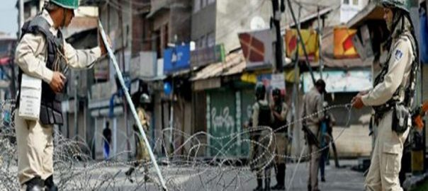 Indian Occupoied kashmir IoK inhuman lockdown 119th day SituaionIndian, Occupied, Kashmir, remains, edge, lockdown, 115th day