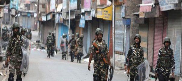 curfew worst curfew lockdown Indian Occupied Kashmir IoK kashmir Indian occupied Kashmir Occupied Valley
