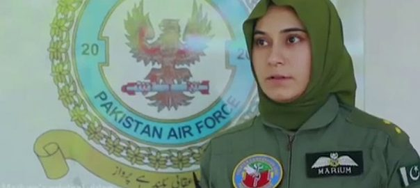Marium Mukhtar 14th death anniversery death anniversry fighter pilot military honour