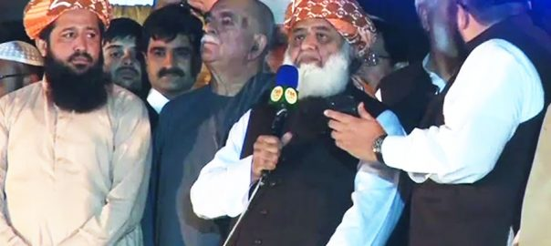 Drama, revenge, accountability, work out, Fazlur Rehman