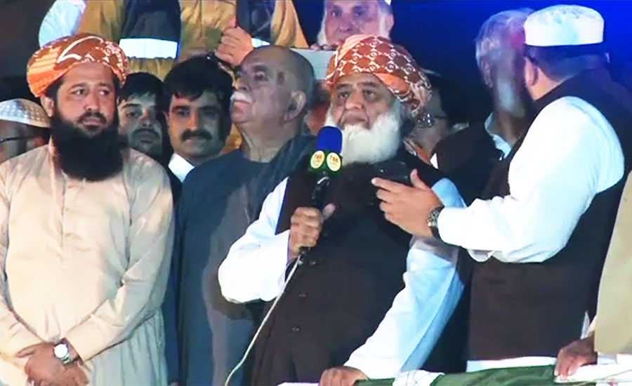 Drama of revenge in the name of accountability won't work out: Fazlur Rehman