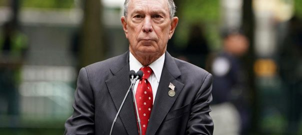 Former, New York City Mayor ,Michael Bloomberg ,recognition ,Democratic presidential race,nomination