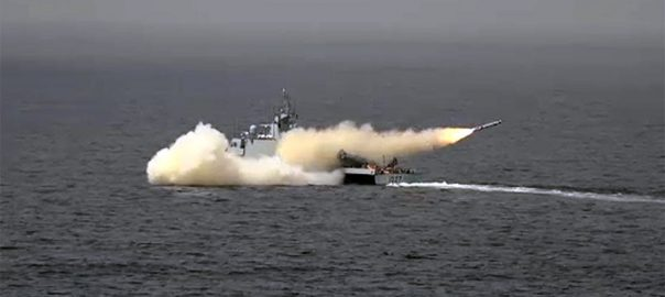Pakistan Navy, successfully, launches, land-based, anti-ship, missile