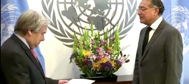 munir akram, New permanent representative to UN UN chief pakistani envoy Pakistani ambassador UN Secretary‑General António Guterres