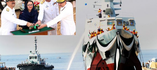 Launching, ceremony, indigenously, designed, Fast Attack Craft (Missile), held
