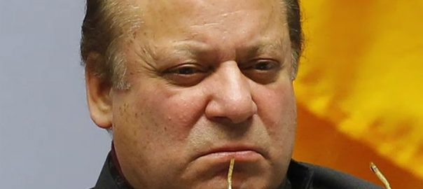 LHC, adjourns, plea, remove, Nawaz Sharif, name, ECL, 15 minutes