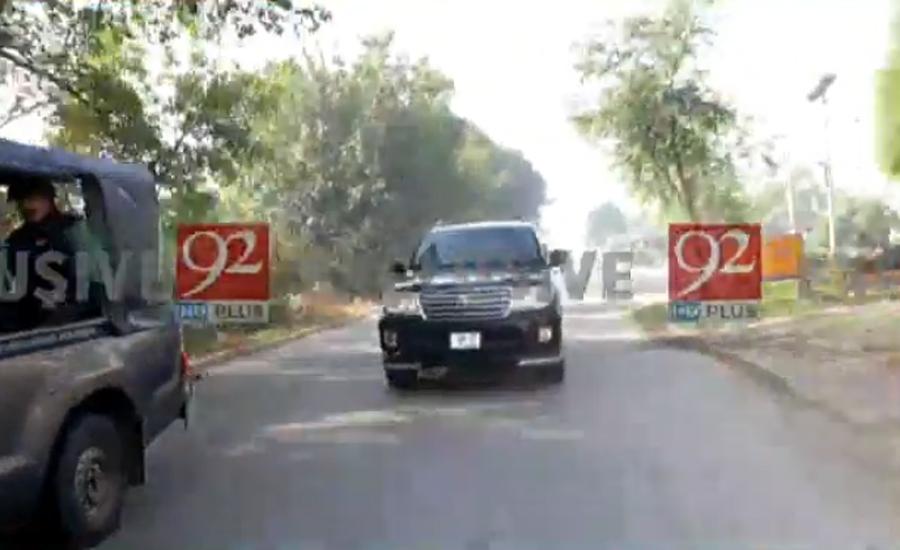 jati umra Lahore Airport Nawaz Sharif