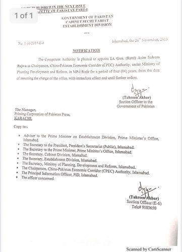Lt Gen (retd) Asim Bajwa, appointed, CPEC Authority, chairperson