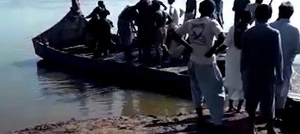boat capsizes River Sutlej Okara missing