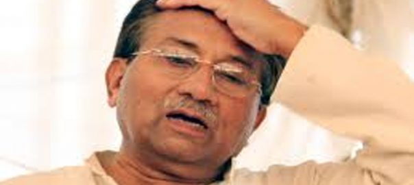 high treason Musharraf pervez Musharraf hearing Dec 5