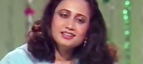 Parveen Shakir 67th birthday Google Doodle Urdu poet