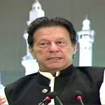 NROs PM Imran Khan Prime Minister Imran Khan relaxations corrupt people Rehmatul-lil-Alameen (SAW) Conference