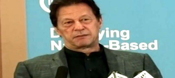 environment protection Pakistan environment challenges PM Imran Khan Pm imran Khan