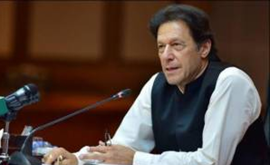 PM summons party, govt spokespersons meeting today