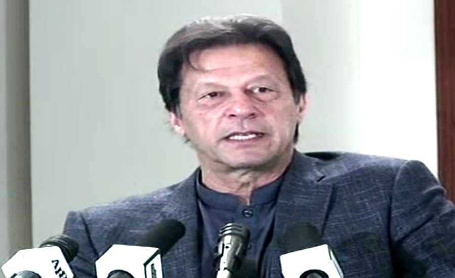 Pm Imran KHan PM imran khan economy country's economy rupee stablized current account deficit