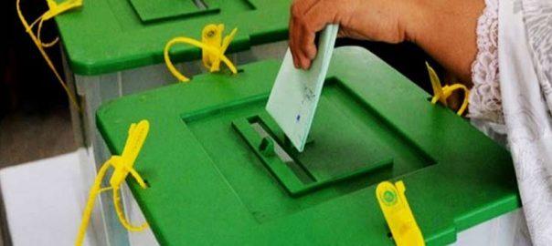 AJK AJK's LA-III mirpur PML-N polling PTI
