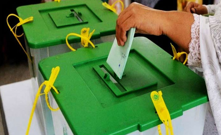 Polling underway for by-election in AJK's LA-III