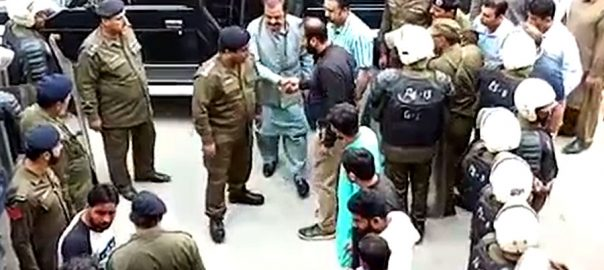 Drugs Recovery Case,Rana Sanaullah , judicial remand , extended , 14 days