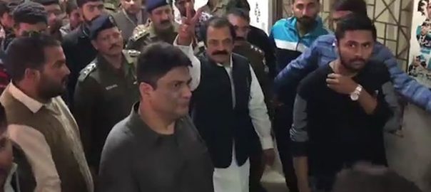 Drugs Recovery Case, Rana Sanaullah,judicial remand ,extended ,14 days