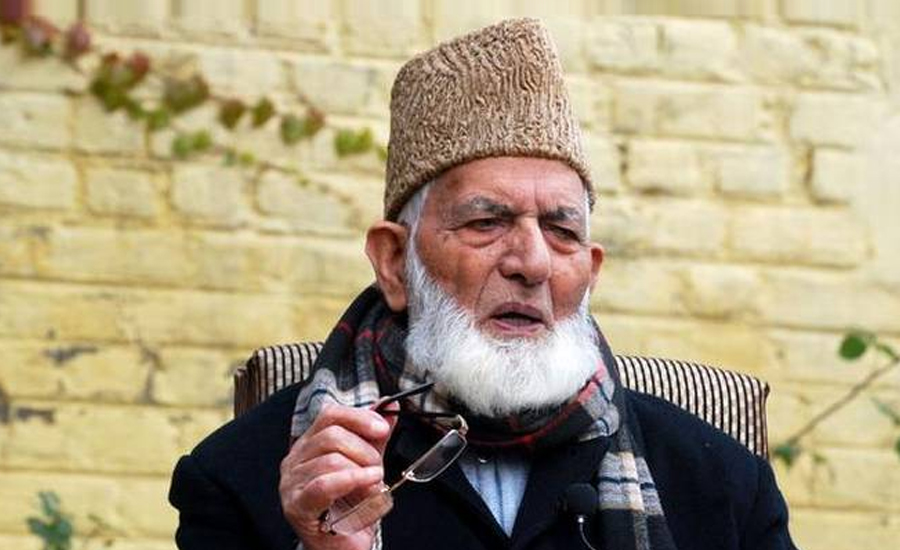 Resistance will continue till last Indian soldier quits IOJ&K: Gilani