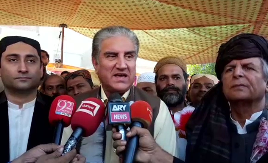 FM Quresh Nawaz Sharif babri Mosque prayers rehabilitation