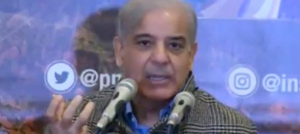 Govt, wants, extortion, cover, bonds, Shehbaz Sharif