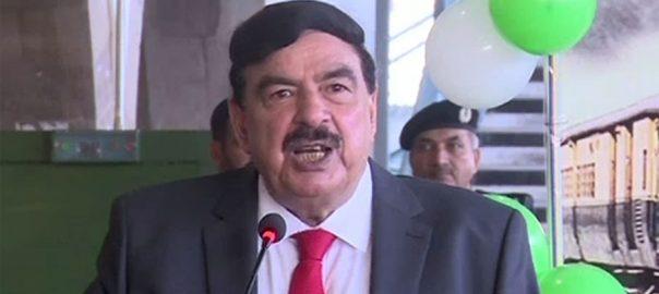 deal Nawaz Sharif Sheikh Rasheed Minister for Railways LHC Hamza Shehbaz asif ALi Zardari PPP Khursheed Shah