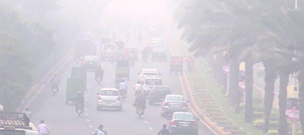 smog Lahore Faislabad gujranwala air pollution schools