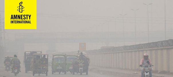 Smog Lahore smog Amnesty international health Lahore AI Schools danger threat