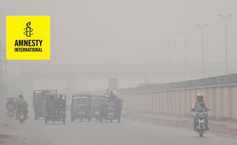 Dense smog poses risk to health of every person in Lahore: AI