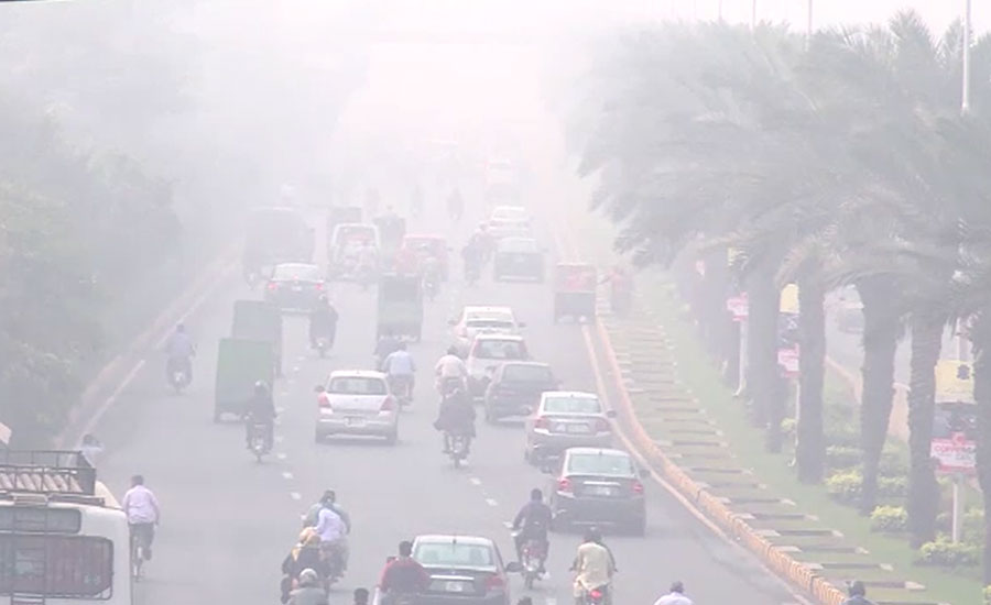 smog Lahore Faislabad gujranwala air pollution schools