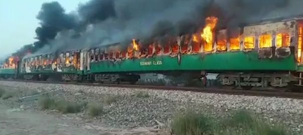 Tezgam tragedy train express incident DNA samples 57 missing