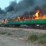 Tezgam Tezgam fire incident secretary secretary railways court IHC Islamabad High CourtTezgam Tezgam tragedy three more victims DNA heirs relatives Mirpur KhasTezgam tragedy Rahim Yar Khan DNA testing bodies