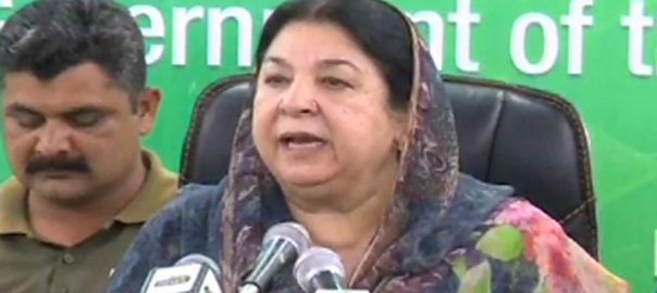 Punjab health minister Dr yasmin Rashid helath minister Interiro ministry medical board Medical board Nawaz Sharif high-profile government