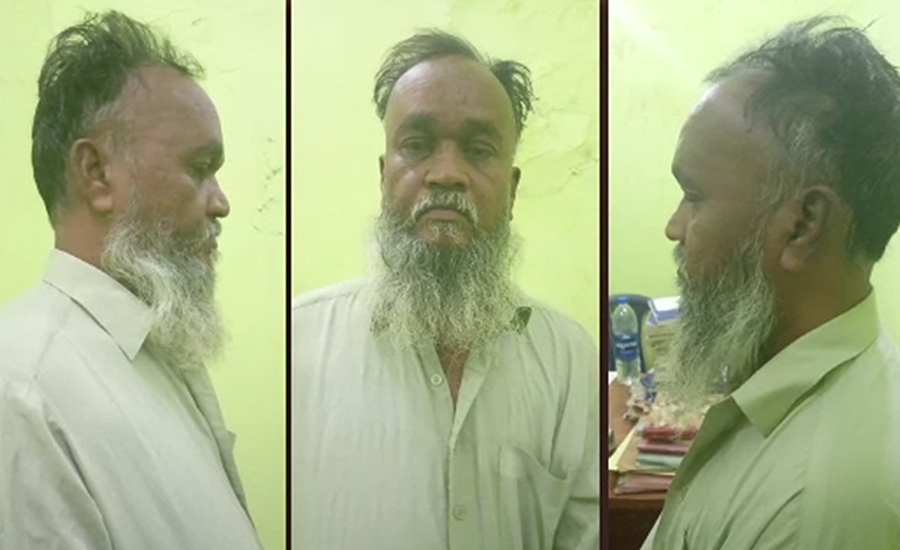 Arrested MQM-L target killer behind 96 murders makes startling revelations