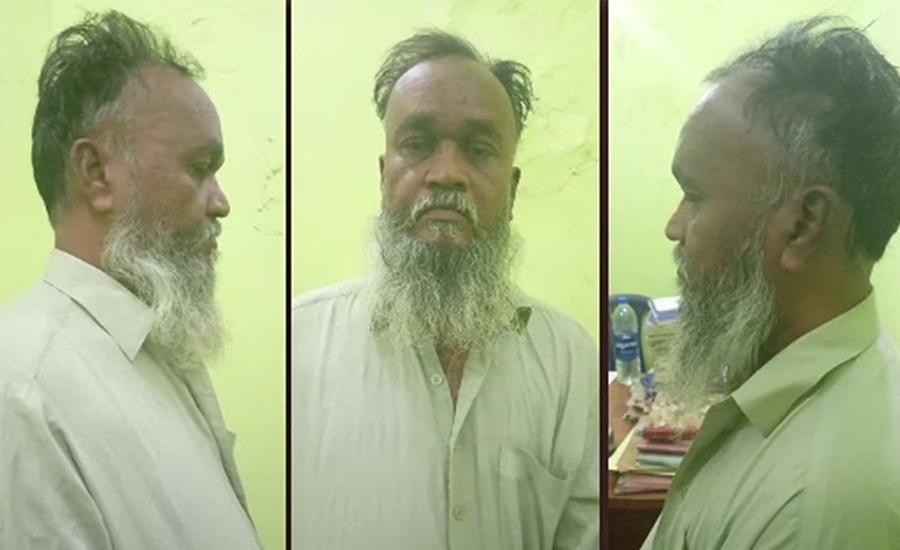 MQM-L target killer Farooq Sattar 96 murders startling revealtions MQM Nine Zero investigation