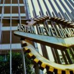 loan ADB Asian Development Department IMF emergencey loan pakistan budgetary