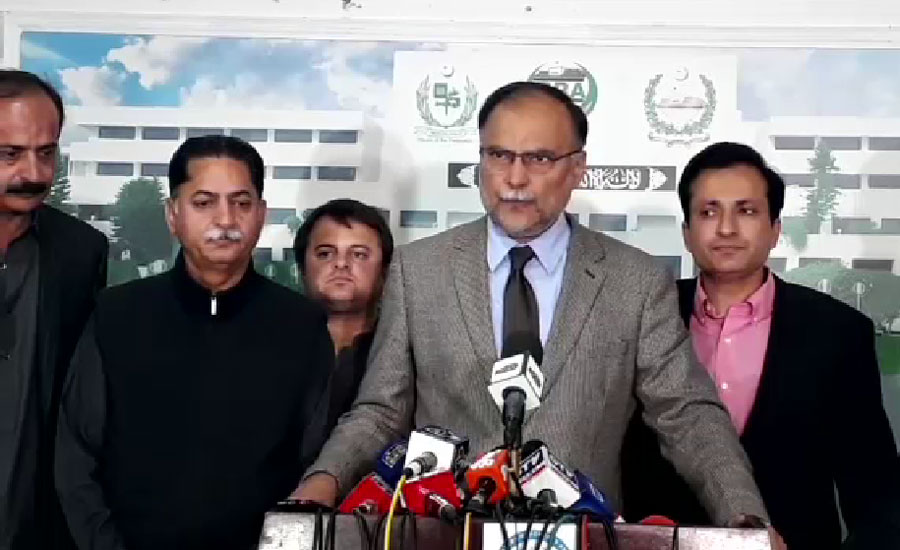Ahsan Iqbal, accuses, govt ,insulting, parliament