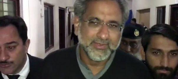 LNG case, Judicial remand, Shahid Abbasi, Miftah Ismail, extended, Dec 16