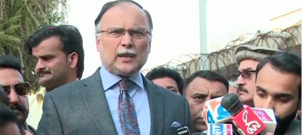 PML-N leader, Ahsan Iqbal, arrested, Narowal Sports City, project, scam