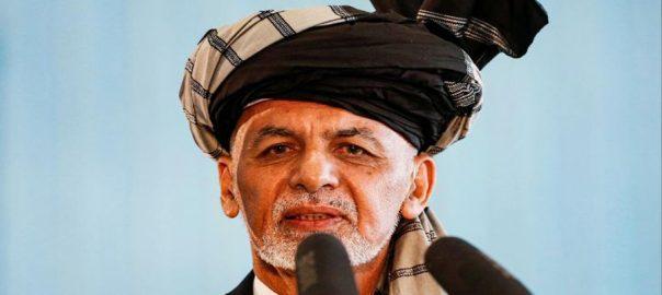 Ashraf Ghani, majority, Afghanistan, presidential, vote