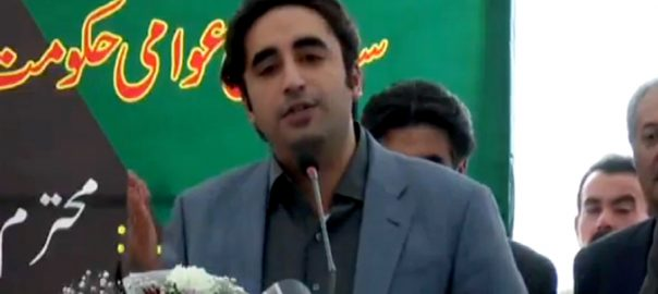 Bilawal Bilawal Bhutto MQM Sindh Government allies sidh government