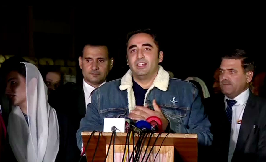 zardari asif ali zardari government allegations Bilawal bilwal bhutoo PPP PPP chairman Nawaz Sharif PIMS
