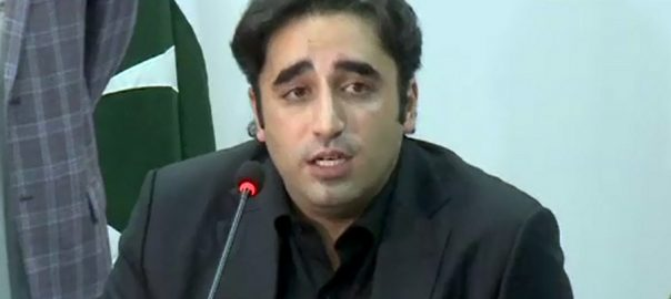 Bilawal Bhutto, announces, appear, before, NAB, Dec 24