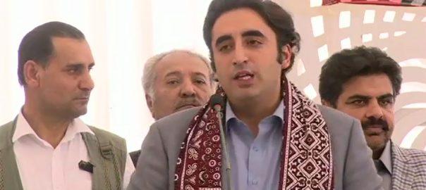 Incompetent govt, Sindh, economic, murder, intolerable, Bilawal