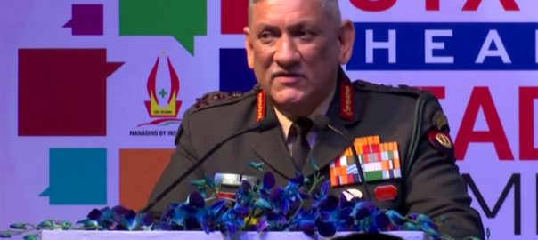Indian govt, amends, Army Act, appoint, Bipin Rawat, 1st Chief of Defence Staff