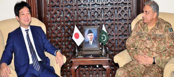 COAS, Japan Special Advisor, Foreign Affairs, Kentaro, discuss, regional, security