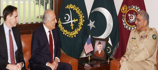 US Special Envoy, Zalmay Khalilzad, COAS, Qamar Bajwa